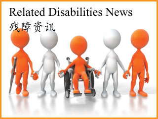 Related Disabilities News