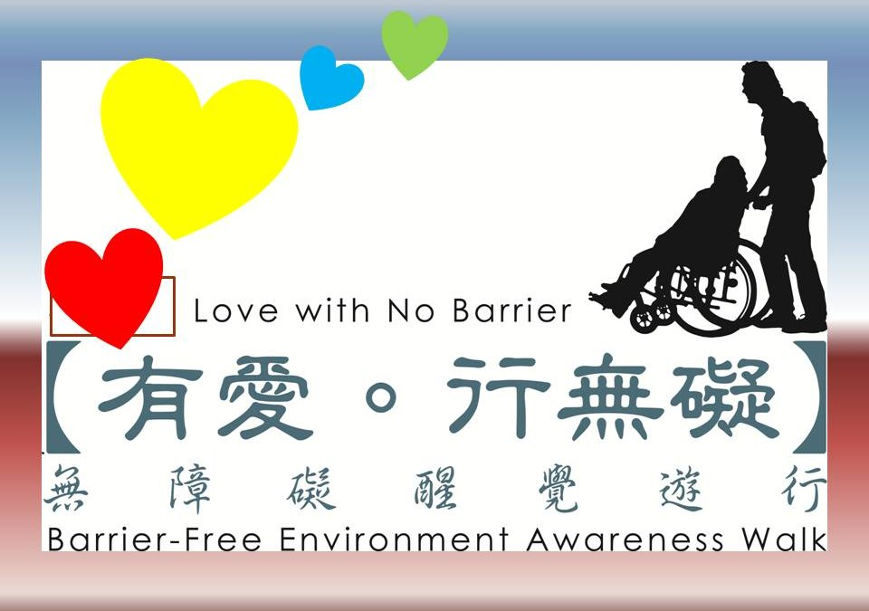 barrier free environment for disabled pdf