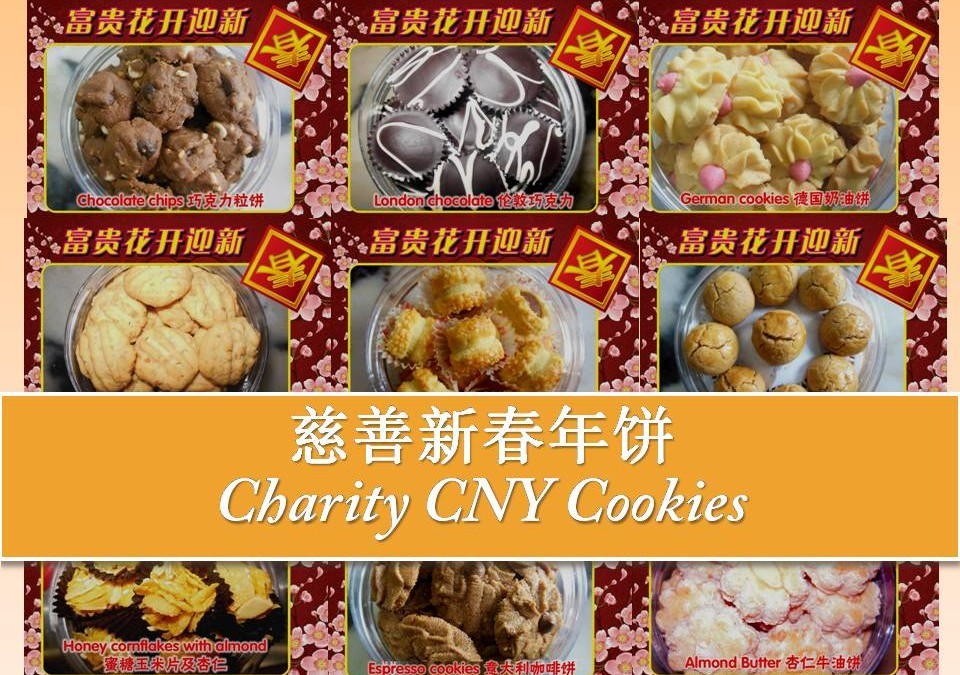 Celebrate CNY with Homemade Cookies