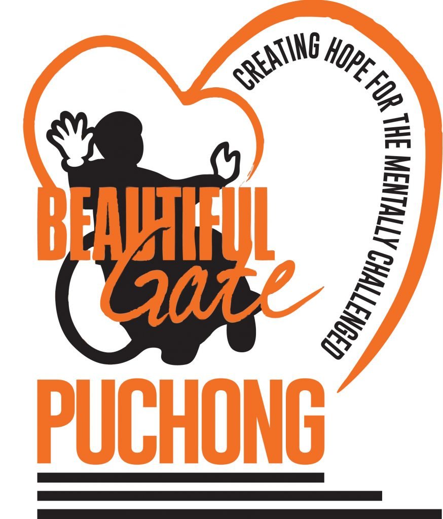 Beautiful Gate Foundation For The Disabled – Puchong Centre (Hope Factory)